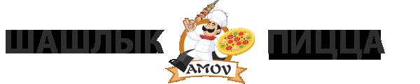 Шашлык&Пицца
